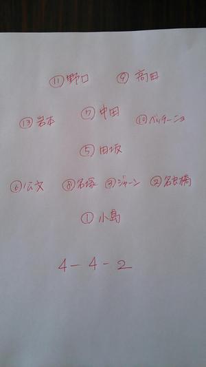 20131021_124539