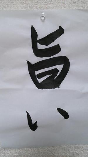 20140111_155441