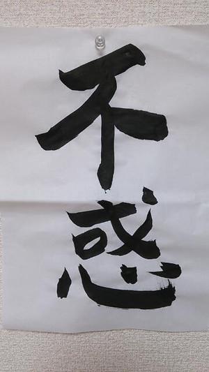 20140111_155450