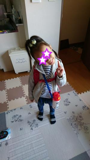 Picsart_0514111035