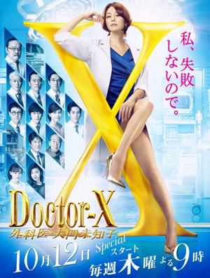 Doctorx5