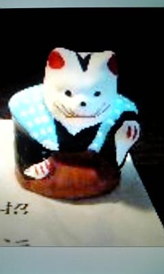 猫神社の正体!