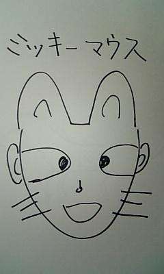 新バカ画伯登場!