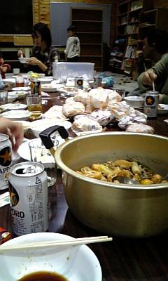聖なる祭典〜2008<br />  〜