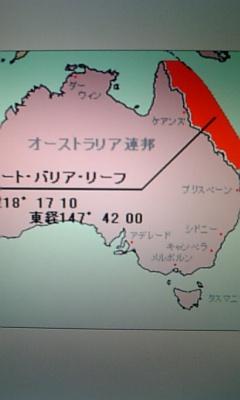 世界の宝紀行〜オーストラリア〜