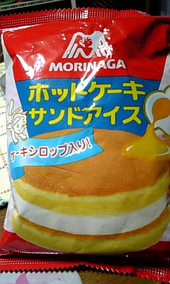 春のソフトクリームフェア!