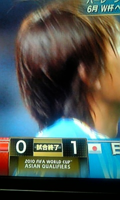 青き「球蹴り侍」たち!