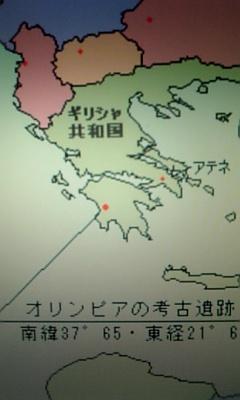 世界の宝紀行〜ギリシャ〜