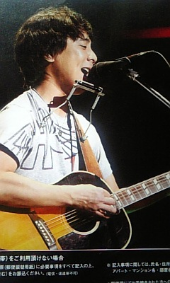 ☆MASAYOSHI<br />  ☆