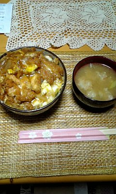 『ガッツ丼』完成!