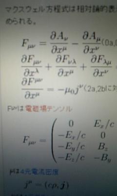 『ガリナオ』新春編〜雷光る〜