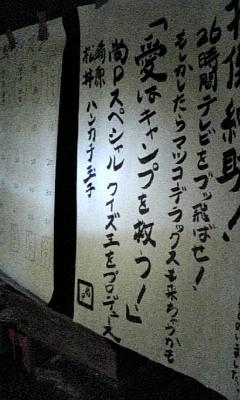 12回目の海〜前編〜