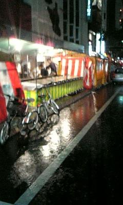 """雨が呼んだ""""縁""""!"""