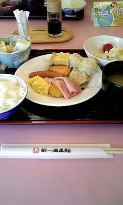 サプライズな旅行〜後編〜