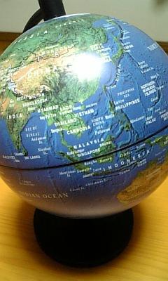 もうひとつの地球!