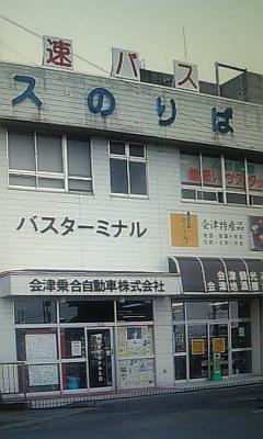 歴史を呼び起こせ〜第15回〜