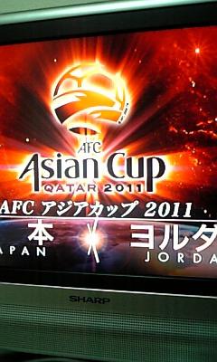 アジアのテッペン!