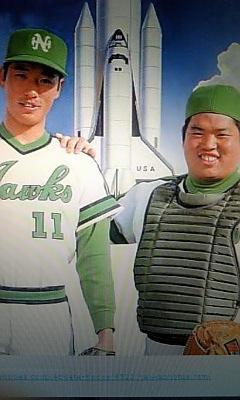 ベースボール・マニア〜ナニワ〜