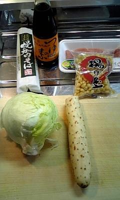 NECO'Sキッチン♪③