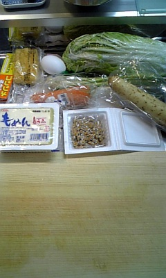 NECO'Sキッチン♪④
